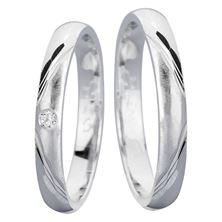 Obrázek Snubní prsteny Rain